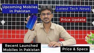 Samsung A Series Official Prices   Latest Tech News   Mobile Prices Changed