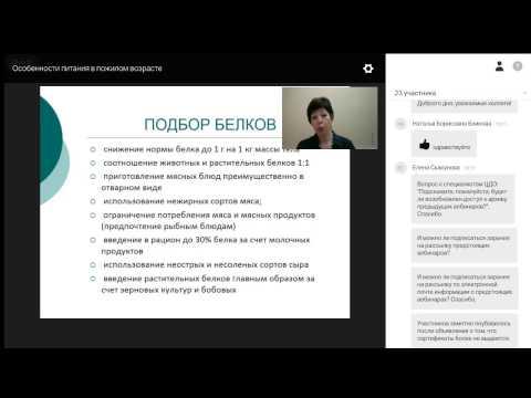 Укрепление здоровья в пожилом возрасте - Малахов Геннадий