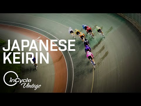 Inside The Mad World of Keirin Racing in Japan | inCycle Vintage