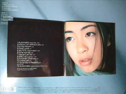1998 12 9 Automatic Utada Hikaru Remix ver by MOTO 2012 Detuned F#m