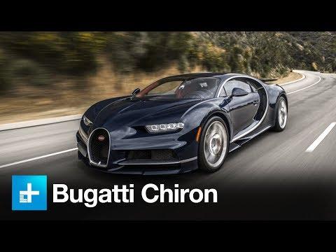 2017 Bugatti Chiron - First Drive