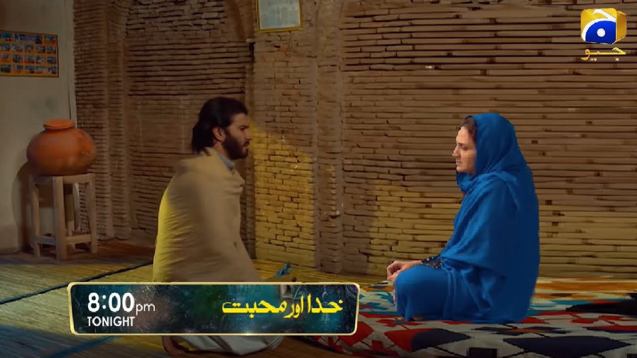 Download Khuda Aur Mohabbat | Season 3 | Episode 29 Teaser | Har Pal Geo