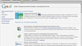 Справка, рабочая область, статусная строка в Firefox (10/10)