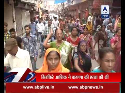 Delhi protested against girl's murder who was stabbed 25 times