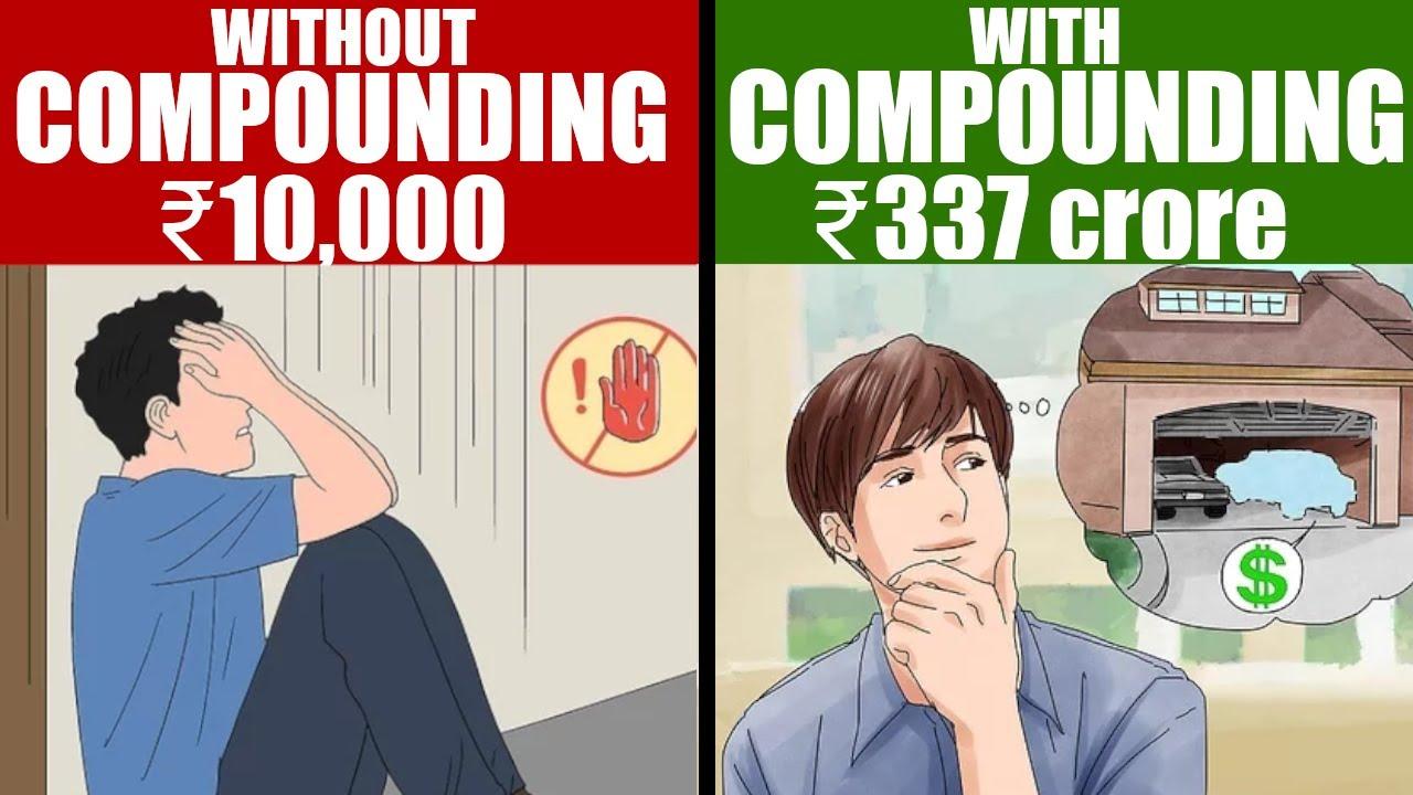 POWER OF COMPOUNDING | पैसे से पैसा कैसे कमाए | WARREN BUFFETT STRATEGY OF MAKING MONEY | GIGL