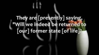 Juz Amma | Fahd al-Kanderi with English Translation (Part 1)