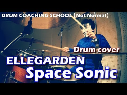 ELLEGARDENSpace Sonic Drum coverlyric & animation ◆[札幌]ドラム教室Not Normal◆