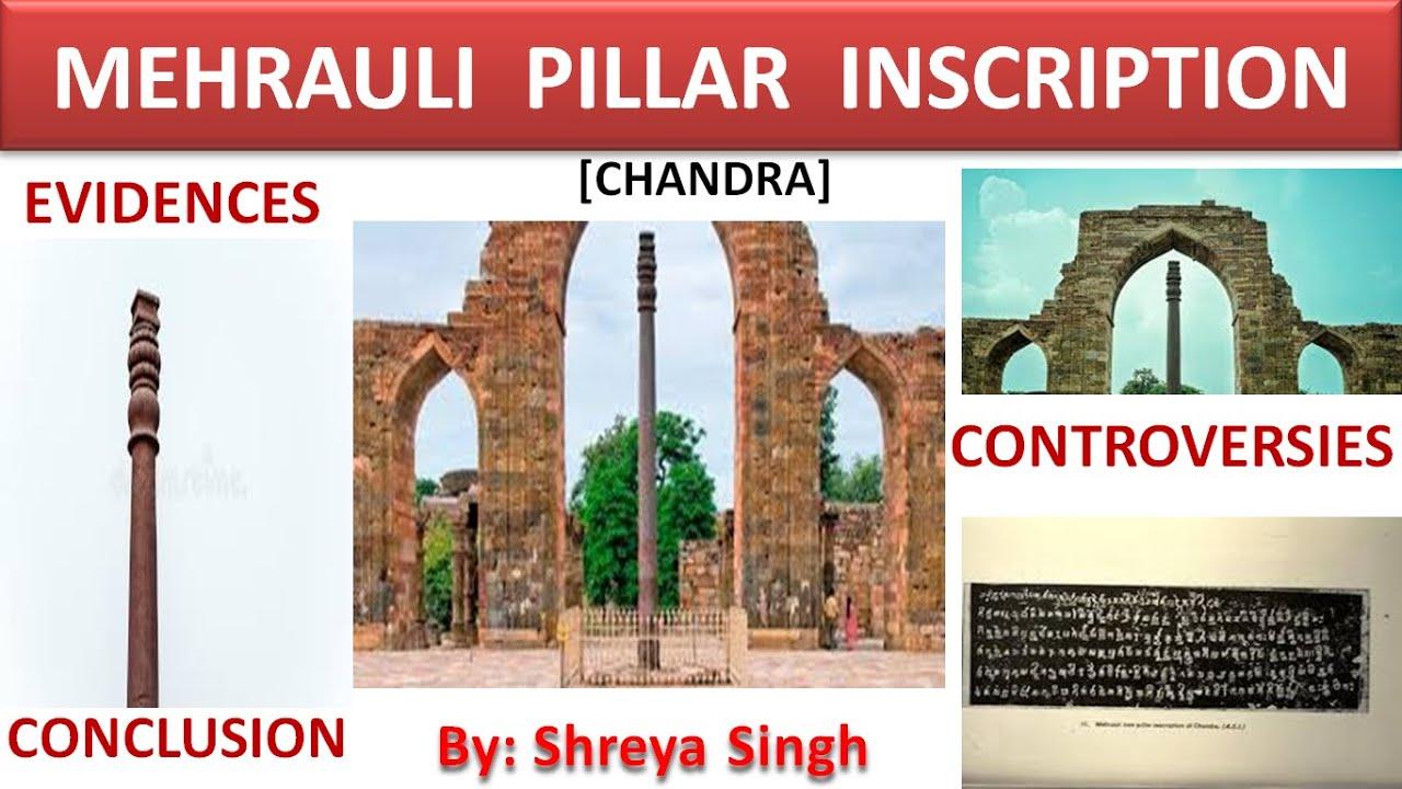 Iron Pillar of Delhi   Evidences Controversies Conclusion ...