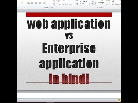 Difference between web application and enterprise application (web and application server) in hindi