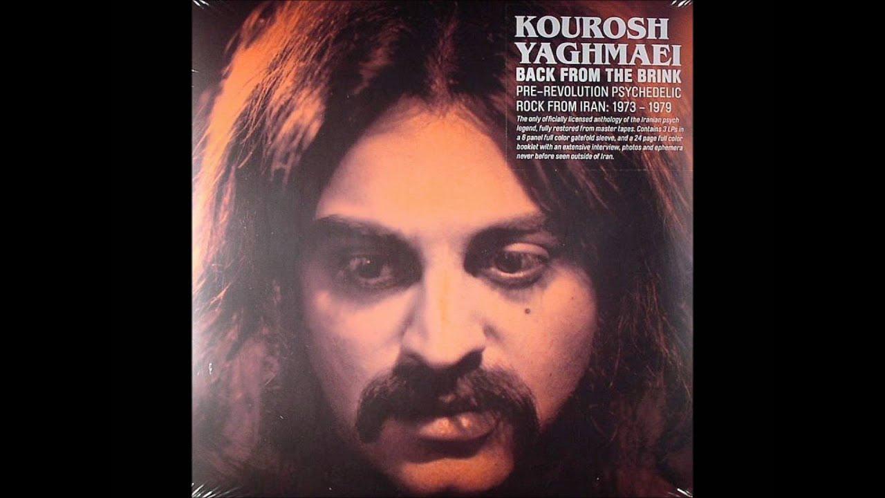 kourosh-yaghmaei-gole-yakh-remix-ronja-holmgren
