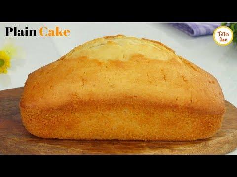 Basic Plain & Soft Sponge Cake By Kids Tiffin Box | Easy Vanilla Cake Recipe | Homemade Tea Cake