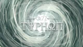 Cr7z - Typhon (prod. Larash)   Visualizer