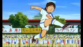 Captain Tsubasa Folge 022 - Die Brüder Tashibana