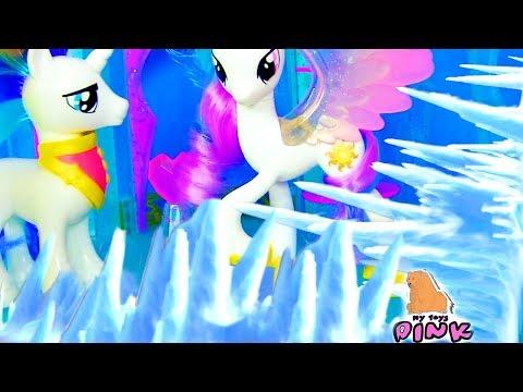 My Little Pony Май Литл Пони Мультик MLP КРИЗАЛИС ХОЧЕТ КОРОНУ!   My Toys Pink Video