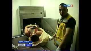 Гражданская война в Сирии.(, 2012-07-09T10:37:12.000Z)