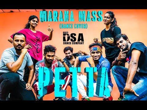 Marana Mass   PETTA  Dance Cover   DSA Dance Company   Superstar Rajinikanth   Sun Pictures  Anirudh