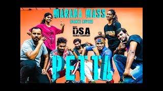 Marana Mass | PETTA |Dance Cover | DSA Dance Company | Superstar Rajinikanth | Sun Pictures |Anirudh