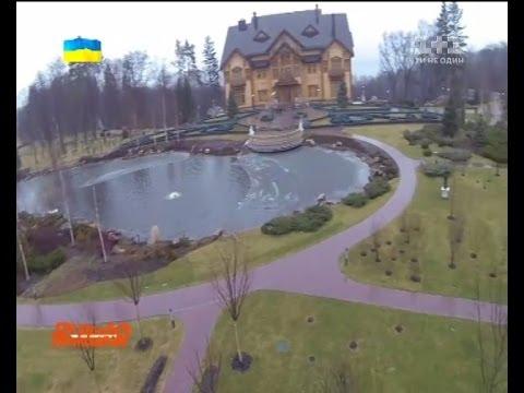 Українські сенсації. Скільки