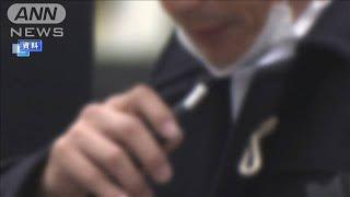 加熱式たばこも保険適用で禁煙治療を検討 厚労省(19/11/23)