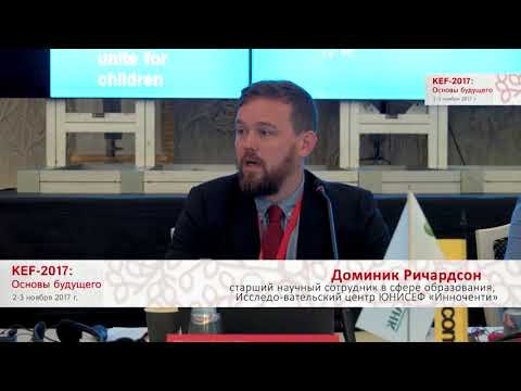 KEF-2017: The light in the darkness of ignorance: Secondary education for knowledge-based society