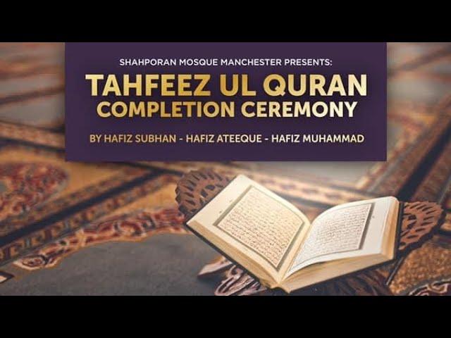 Sh A Raheem Limbada Saheb | Hifz Khatam | Esha Salah | Tahfeez Ul Quran - Hifz Completion Ceremony