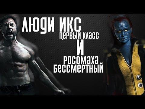 Съемки фильма Люди икс апокалипсис и спецэффекты|Xmen apokalypse film shooting