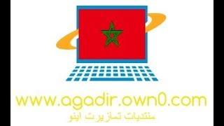 برد قارس يجتاح المغرب ودرجة الحرارة 6 تحت الصفر بافران