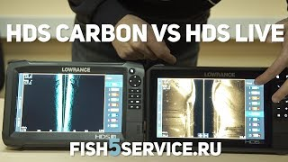 Обзор/сравнение эхолот картплоттеров Lowrance HDS-9 LIVE и HDS 9 CARBON