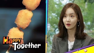 "Download Video Im Yoon Ah ""Have you ever tried fried milk?"" [Happy Together Ep 560] MP3 3GP MP4"
