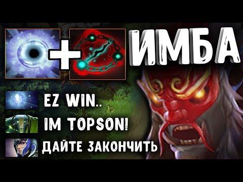видео: ГРИМ + ЛИЧ ИМБА! grimstroke + lich dota 2
