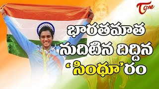 PV Sindhu Special Song | Rio Olympics 2016 | by Basu Pothana