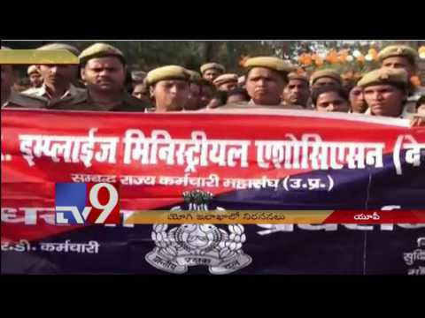 PRD  jawans seek job regularisation, stage protests outside Gorakhnath temple - TV9