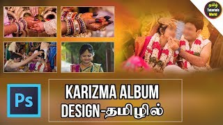 How to Create Wedding Karizma Album in Photoshop Tamil Tutorials World_HD