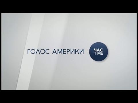 Голос Америки. Українською: Час-Тайм. Волкер планує відвідати Україну перед зустріччю з Сурковим
