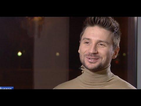 Лазарев интервью о личном