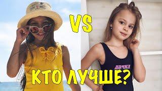 ВИКИ ШОУ против МИЛАНА ГОГУНСКАЯ | Кто круче Viki Show vs Milana Star