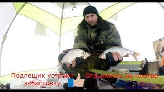 Ловлю плотву Рузское водохранилище Рыбалка с ночевкой