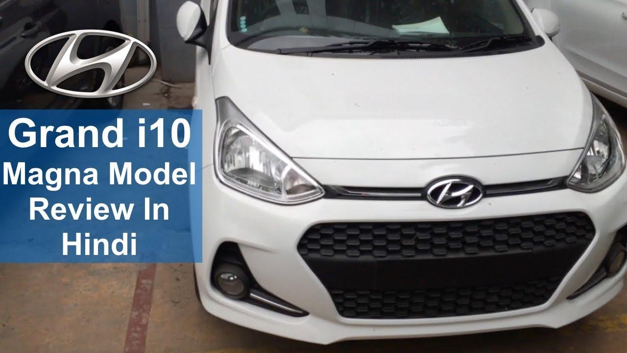 Hyundai Grand I10 2017 Magna Model Interior Exterior