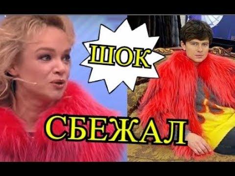 Шаляпин урвал шубу у Цымбалюк Романовской!
