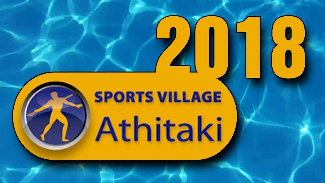 Ψυχαγωγία 2018 - Sports Village Athitaki