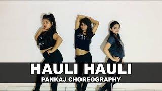 HAULI HAULI DANCE VIDEO NEHA KAKKAR PANKAJ CHOREOGRAPHY MEHMI CREATION SWAGGERS CREW