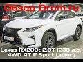 Lexus RX200t 2017 2.0T (238 л.с.) 4WD AT F Sport Luxury - видеообзор