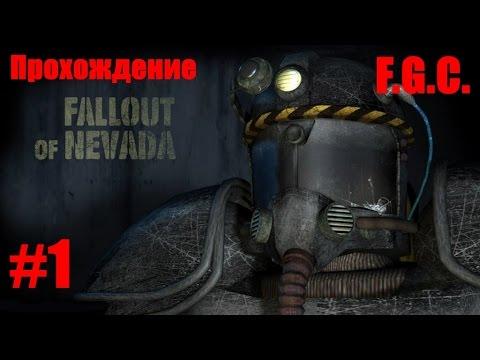 Fallout of Nevada - прохождение за 1 час