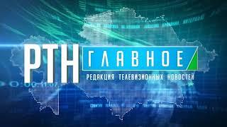 Выпуск новостей «Алау» — 10.01.18  АЛАУ-ТВ часть 1