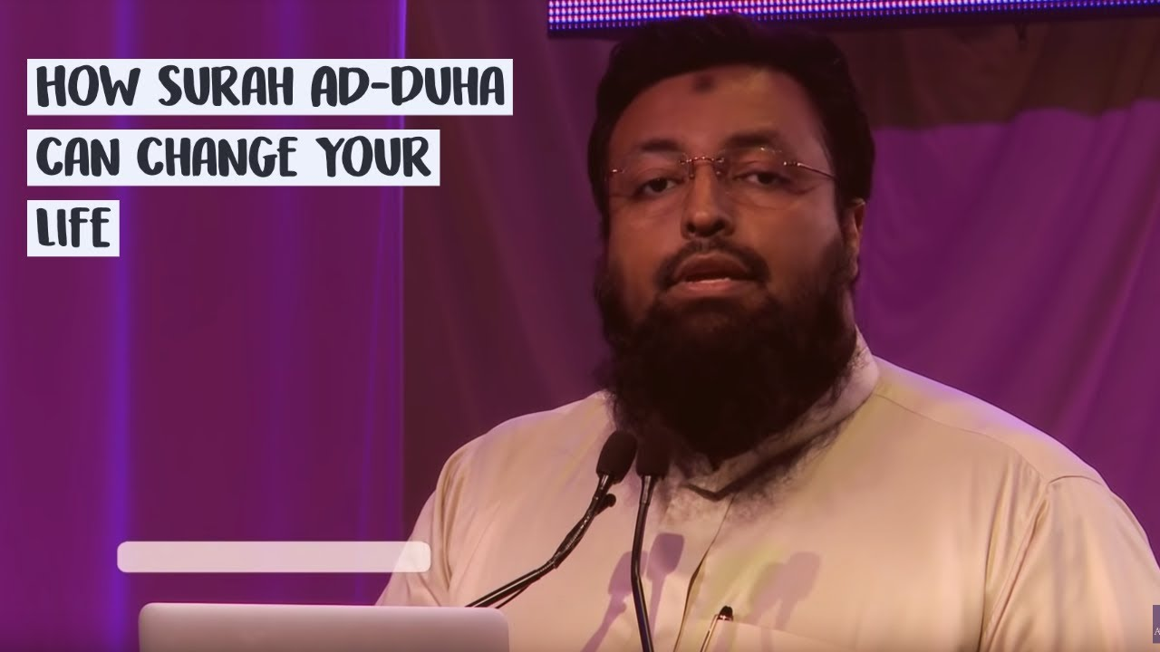 How Surah Ad-Dhuha can change your life ??