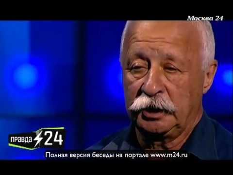 Леонид Якубович: «Жену воспитывать бессмысленно»