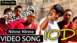 Ninne Ninne 10D Audio Song || Deshamuduru Telugu Movie 10D Audio Songs ||