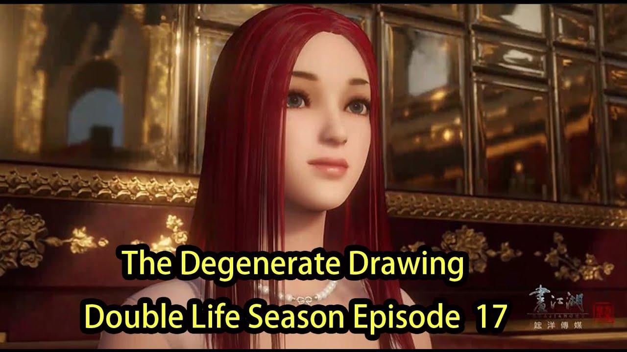The Degenerate Drawing  Double Life Season-Episode  17 畫江湖之換世門生