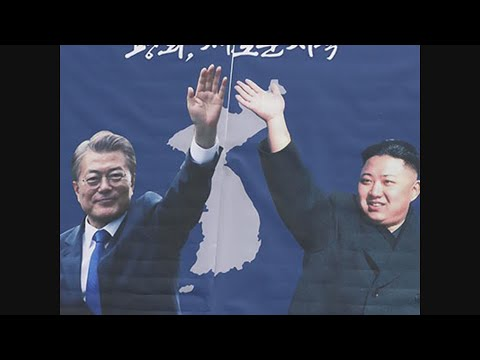 Kim Jong Un To Cross Border For Summit With Moon