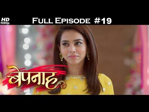 Bepannah - 12th April 2018 - बेपनाह - Full Episode thumbnail